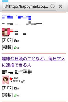 ブログ用1030-1.png