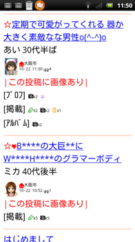screenshot_2013-10-22_1150.png